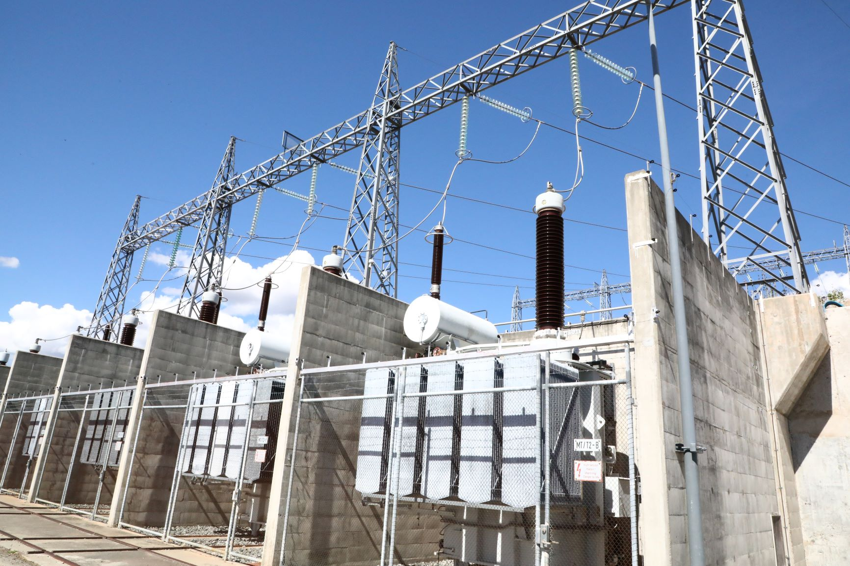 State orders speedy expansion of power cooling station