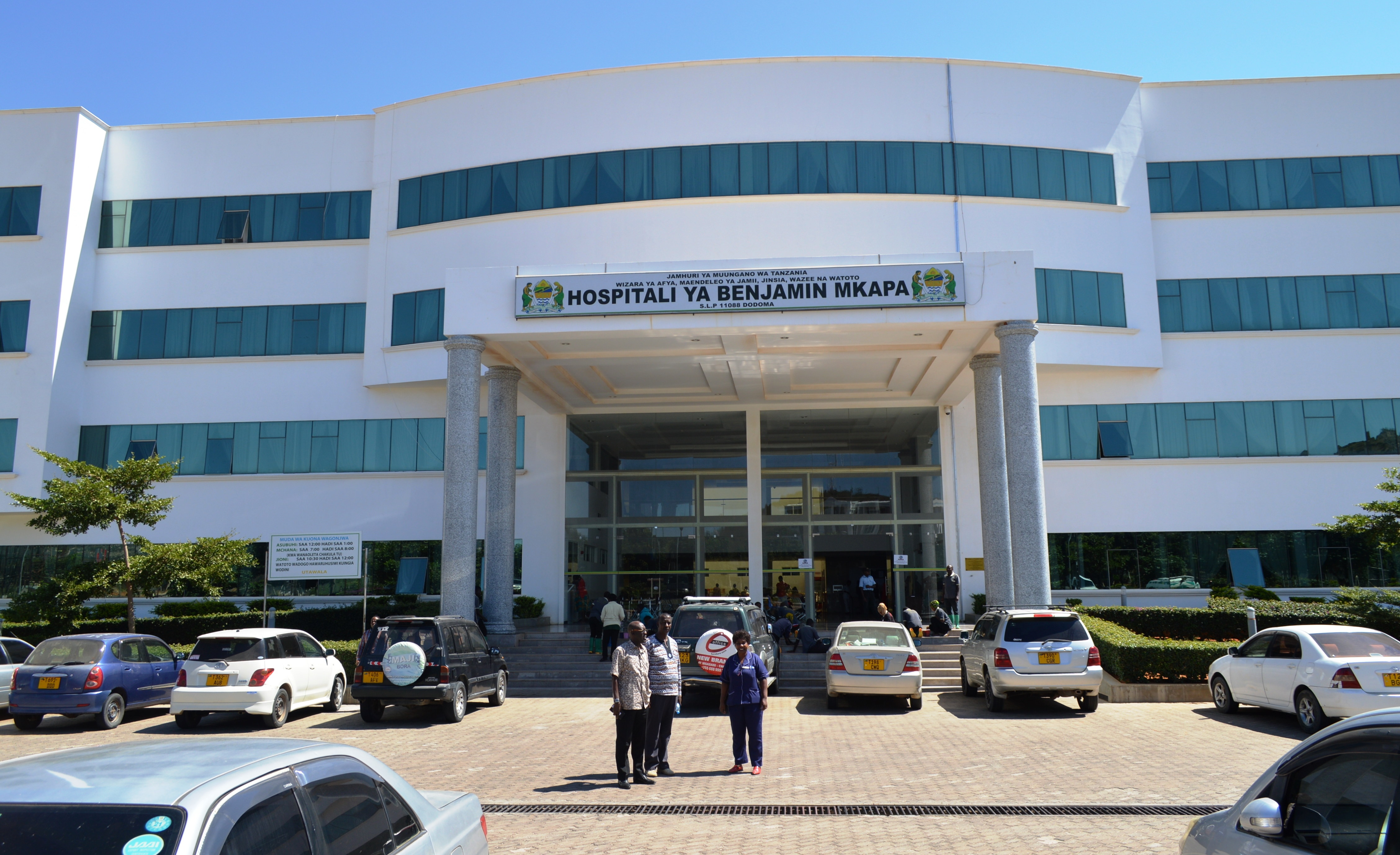BMH conducts new operation